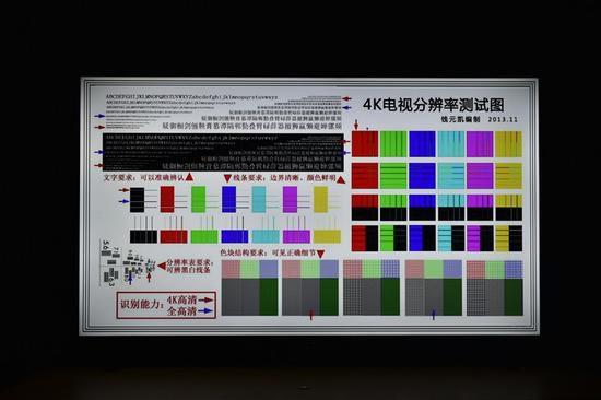 酷开55K60电视评测:音质表现优秀,家庭影院首选