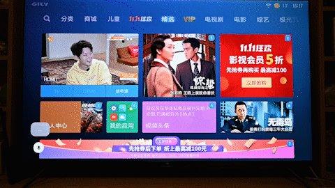 小米电视5 Pro评测:融合好画质、高性价比、系统易操作