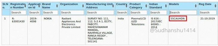 55英寸诺基亚电视已通过BIS认证 即将登录印度市场