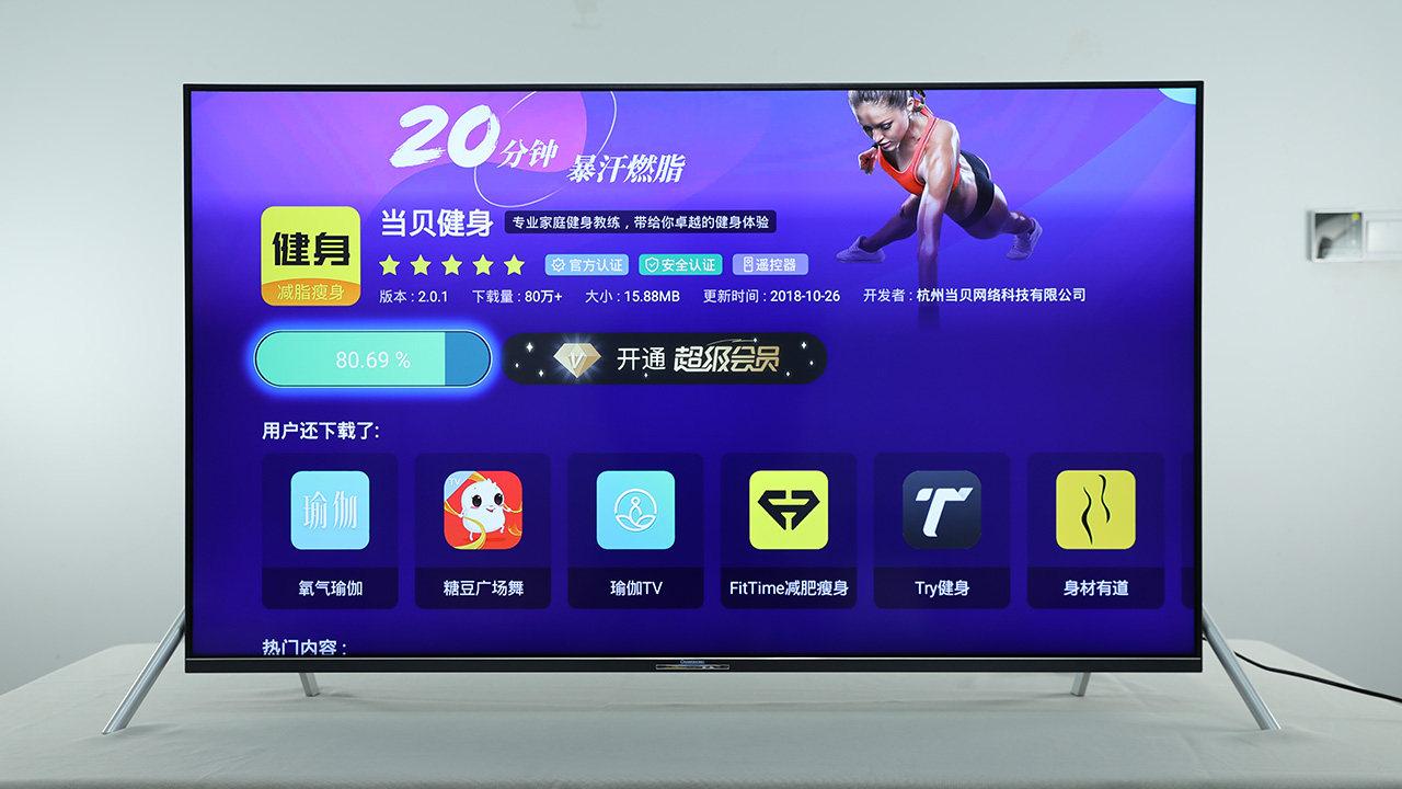 什么样的电视才是合格的HDR电视?