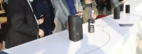 有线精灵AI智能音箱机顶盒在江苏发布