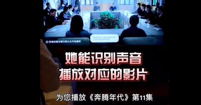 小米电视5支持小爱同学声纹识别 可自主注册声纹识别家庭成员