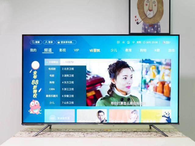 海信HZ65E7D电视评测:远不止全面屏那么简单