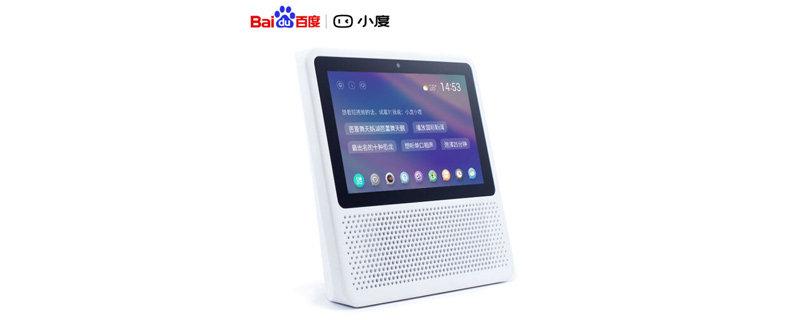 智能音箱快速迭代 带屏音箱成行业竞争热点_-_热点资讯-货源百科88网
