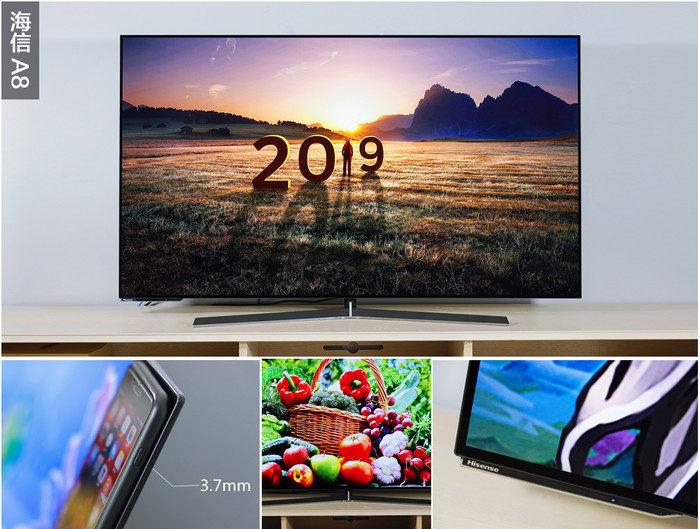 2019高端电视横评:数十款电视,谁才是真旗舰?