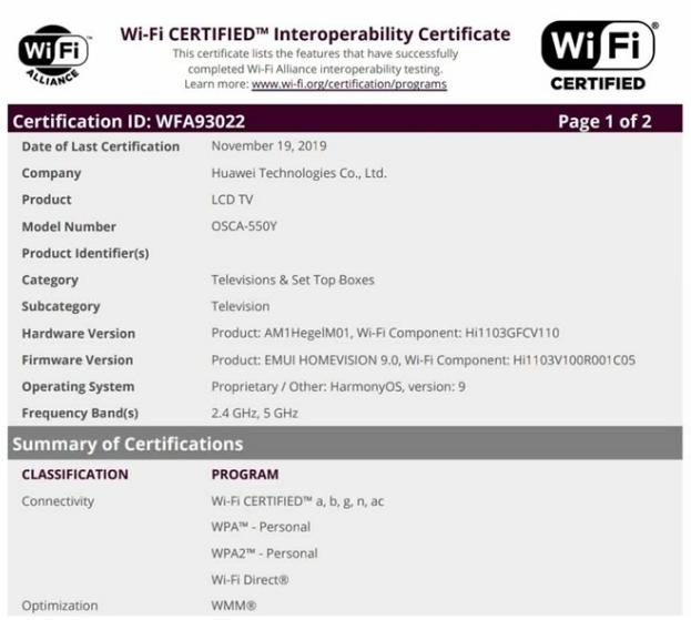 华为或将发布OSCA550Y新款智慧屏 为LCD面板