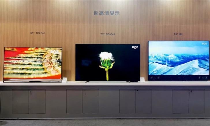 京东方展示55英寸打印4K OLED显示屏