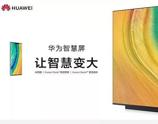 5G+OLED电视 会是互联网品牌的杀手锏吗?