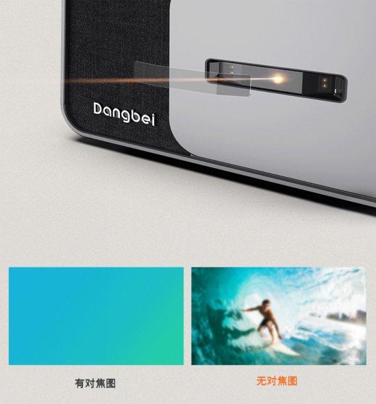 当贝投影F1C新品将于30日发布:支持无感对焦 首发价3599元