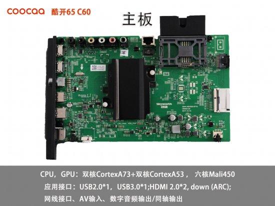 酷屏资讯_小米全面屏电视E65A和酷开65C60拆机测评_ZNDS资讯