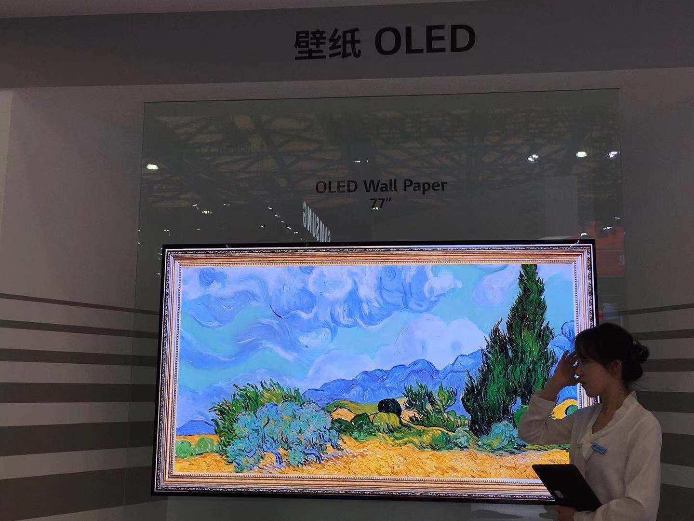面板江湖的两大派系:量子点和OLED谁优谁劣?