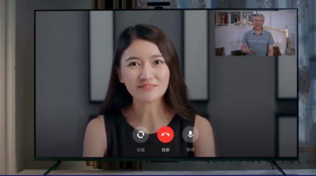 小米电视视频通话功能正式上线 小米电视视频通话功能怎么用