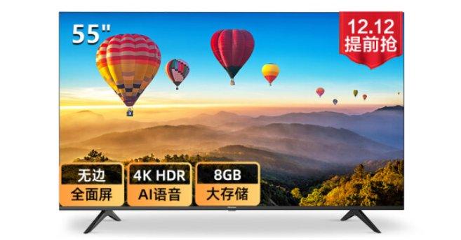 双12电视会不会降价?这几款电视了解一下