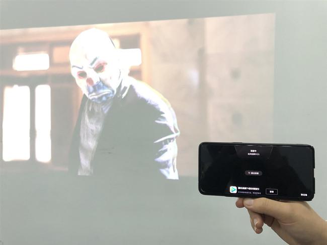 投影仪可以投屏手机吗?怎么把手机投屏到投影仪上?