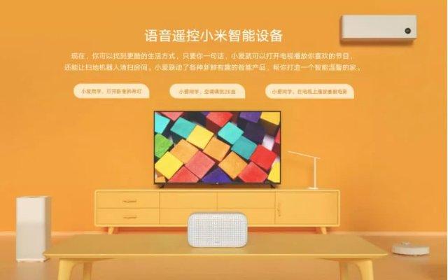 Redmi小爱音箱Play评测:迈向智能化家庭的第一步