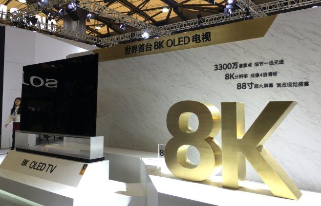 8K电视普及尚早 价格和内容仍是最大挑战