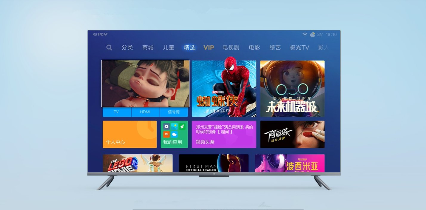 IDC发布2020中国显示器市场十大预测:屏幕向更大尺寸切换