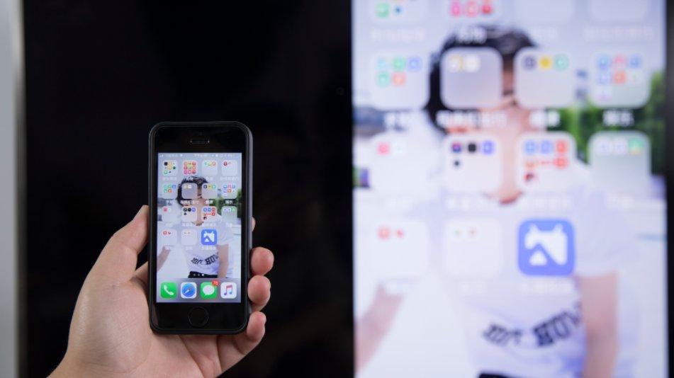 苹果手机镜像投屏在哪?苹果手机镜像怎么连接投影仪?