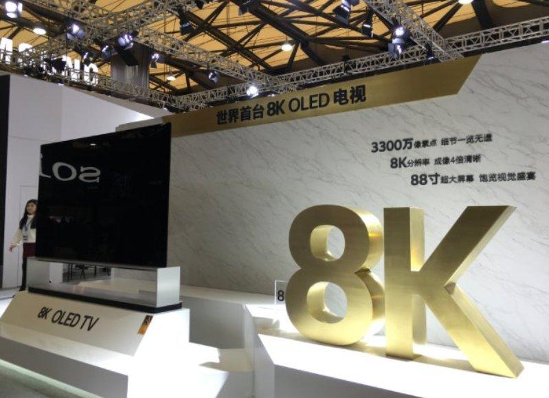 LG 8K电视将于CES2020亮相:尺寸从65吋到88吋不等