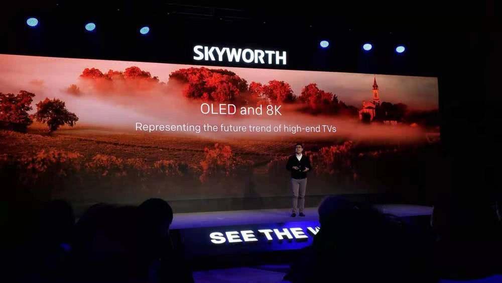 创维电视多款新品发布 8K、OLED都有了