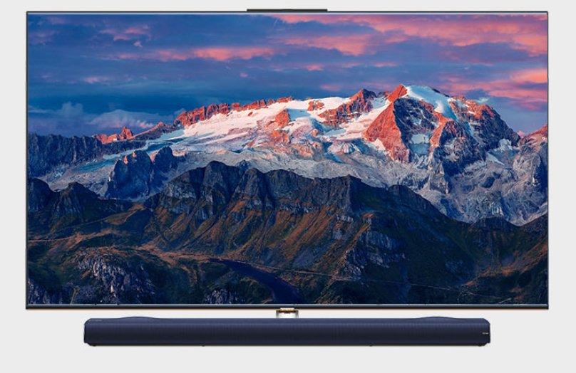 创维首款量产8K电视正式上线 将于明日开售