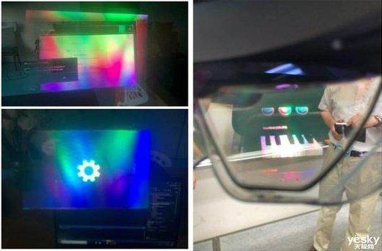 微软Hololens 2全系AR眼镜意思出现花屏情况