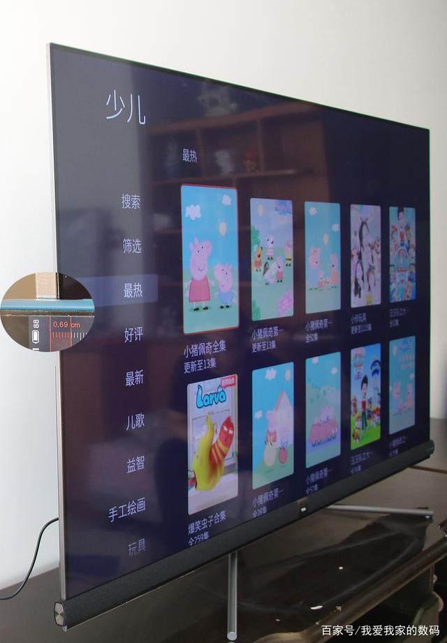 TCL 65Q2M电视评测:充满了艺术气息
