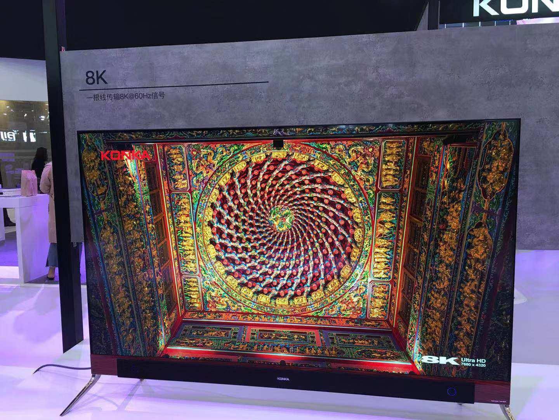 2020智能电视会迎来高帧率屏幕吗?