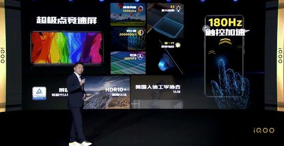 iQOO 3大提速全新发布:55W超快闪充、双模5G_-_热点资讯-艾德百科网