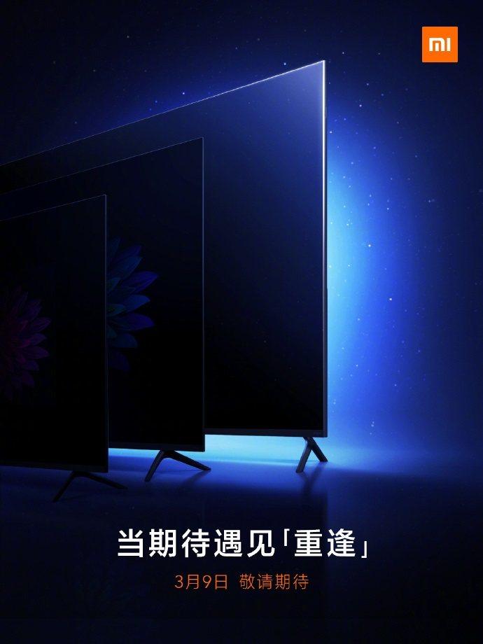 小米电视5 75英寸3月9日见!官方:这次让大家久等了!_-_热点资讯-苏宁优评网