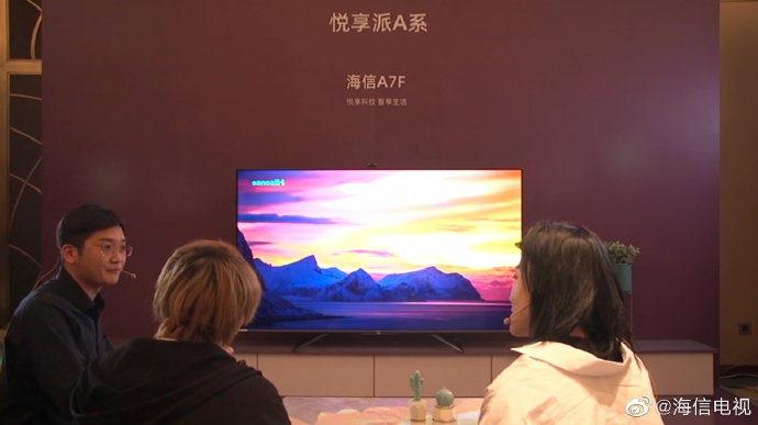 海信将发布国内首款支持WiFi 6的电视_-_热点资讯-苏宁优评网