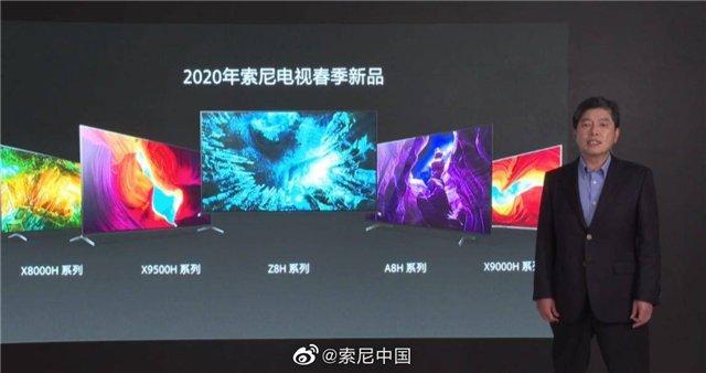 索尼新款电视支持AirPlay2 部分机型将支持Apple TV应用_-_热点资讯-苏宁优评网