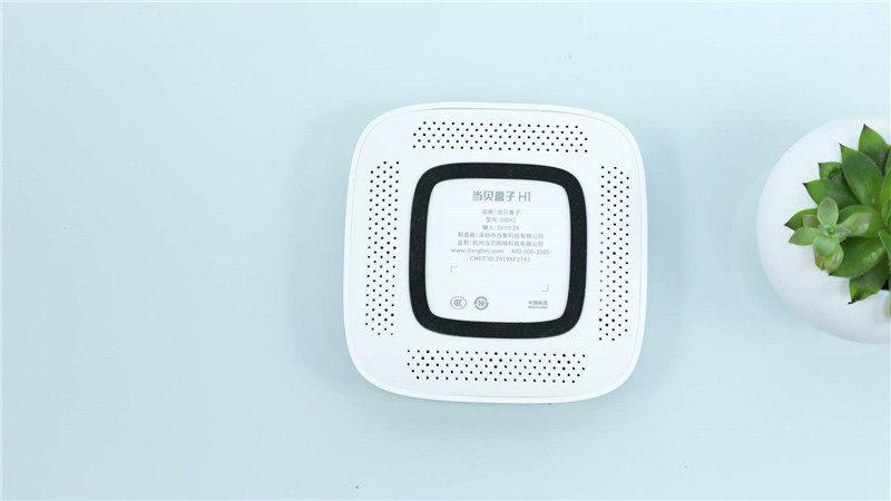 最新当贝超级盒子H1全网首发评测:开机无广告,画质实力派-艾德百科网