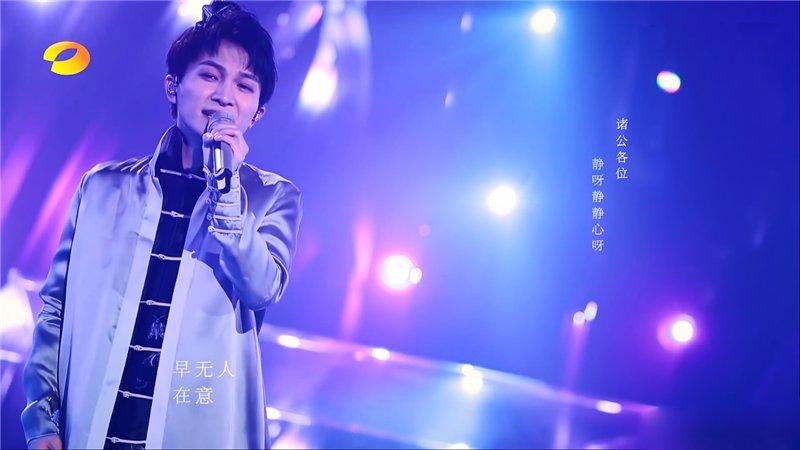 《歌手·当打之年》