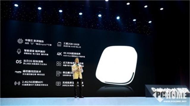 立足消费者需求 看当贝2020硬件发布会带给行业的思考