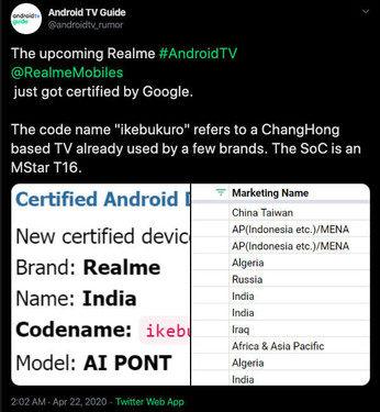 realme TV通过Google认证 将由长虹生产_-_热点资讯-货源百科88网