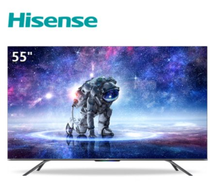 海信E75F游戏电视将亮相:120HZ,支持VRR可变动态刷新率_-_热点资讯-货源百科88网
