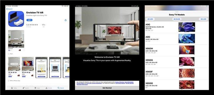 为了推销自家电视,索尼发布了一款 AR 应用_-_热点资讯-货源百科88网