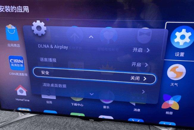 乐视电视怎么下载软件?乐视电视更新后无法安装软件怎么办