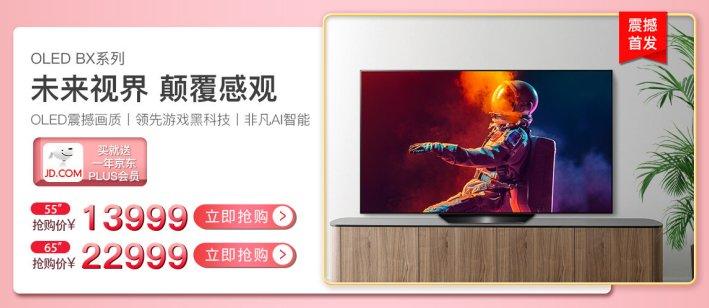 LG OLED GX65现身2020LG新品云发布会 兼容G-sync技术_-_热点资讯-苏宁优评网