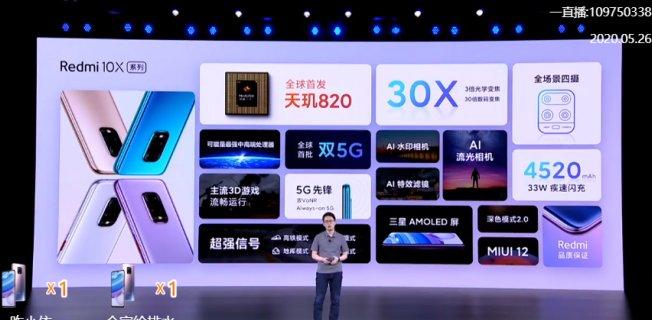 Redmi智能电视X系列发布 定位轻旗舰智能电视_-_热点资讯-苏宁优评网