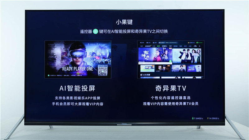 电视果5S plus评测:投屏、盒子二合一 观影神器再升级