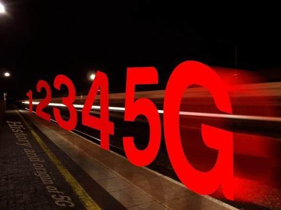 5G网络加速布局 运营商资费降价