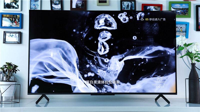 荣耀智慧屏X1 55英寸评测