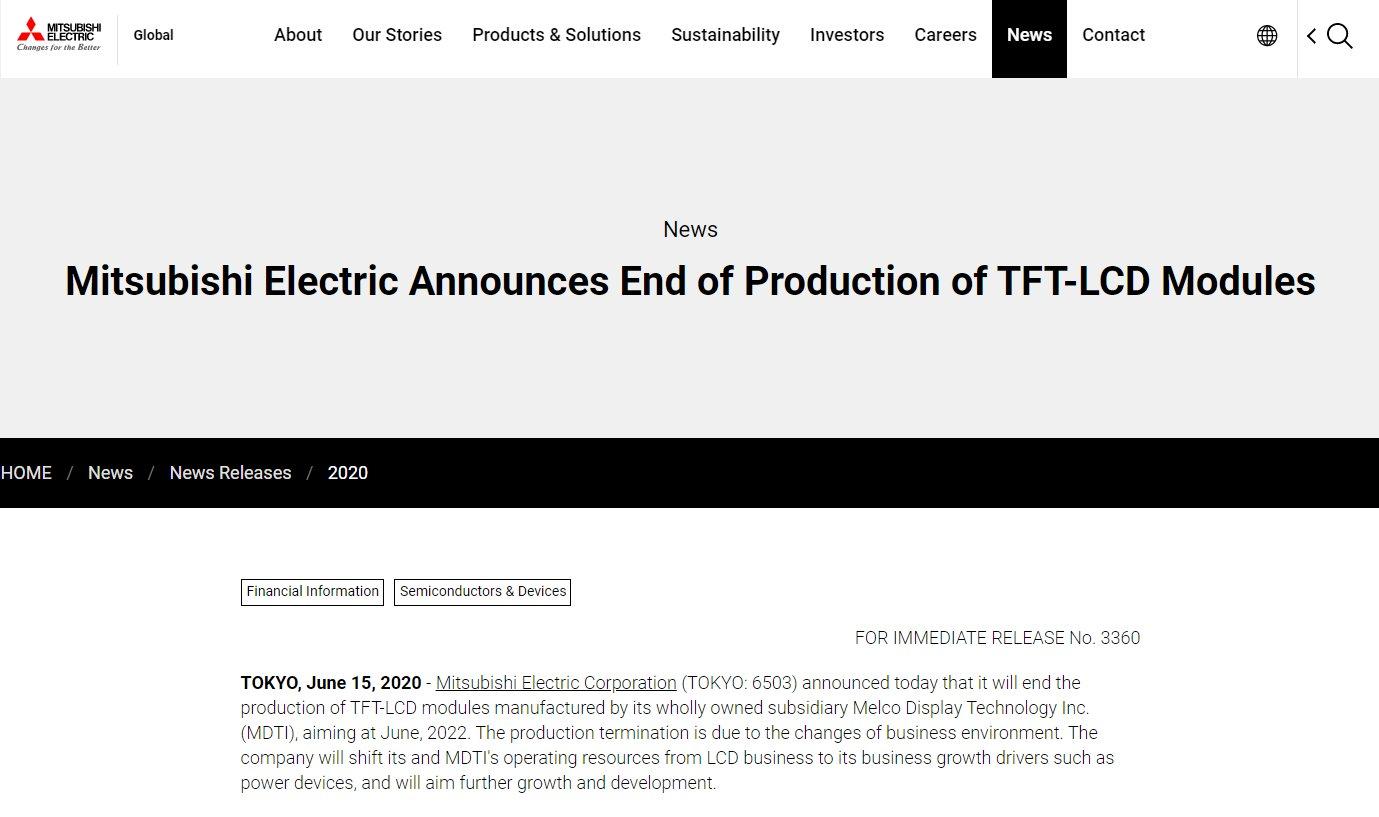 三菱电机宣布停止生产液晶面板 因产品不再具备竞争力_-_热点资讯-苏宁优评网