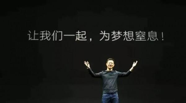 """贾跃亭还在""""追梦"""" 但乐视电视却为他的梦想""""窒息""""_-_热点资讯-货源百科88网"""