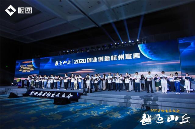 势如破竹!当贝入选2020杭州独角兽与准独角兽企业榜单