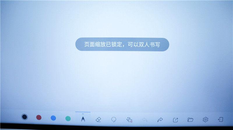 华为企业智慧屏