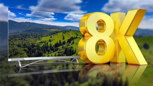 8K电视上半年销量超万台 价格也更加亲民-E点资讯
