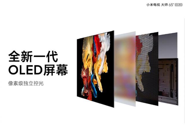小米电视65英寸大师系列发布 影音游戏双重属性售价12999元-E点资讯
